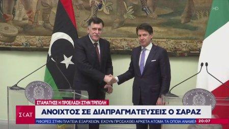 Κατάπαυση πυρός στη Λιβύη