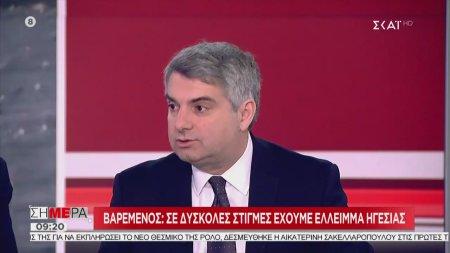 Κωνσταντινόπουλος: Η Γερμανία κλείνει το μάτι στην Τουρκία