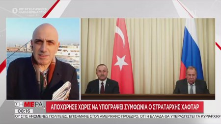 Συλλήψεις 176 Τούρκων στρατιωτικών