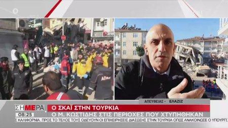 Σεισμός στην Τουρκία - Ο Μ. Κωστίδης στις πληγείσες περιοχές