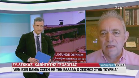 Λέκκας: Δεν έχει καμία σχέση με την Ελλάδα ο σεισμός στην Τουρκία