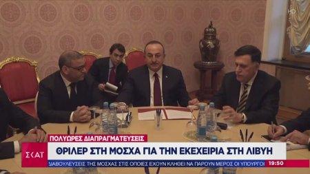 Θρίλερ στη Μόσχα για την εκεχειρία στη Λιβύη