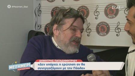 Δημήτρης Παπαδημητρίου: Για τη Eurovision θα έγραφα μόνο αν ήξερα πως θα πεθάνω