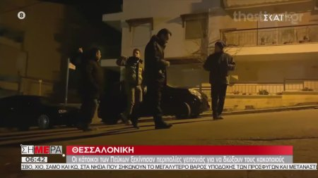 Θεσσαλονίκη: Οι κάτοικοι των Πεύκων ξεκίνησαν περιπολίες γειτονιάς για να διώξουν τους κακοποιούς