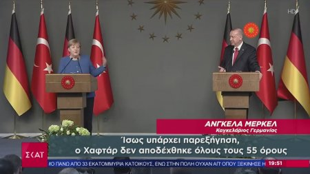Συνάντηση Μέρκελ - Ερντογάν στην Κωνσταντινούπολη