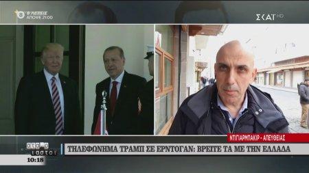 Προκλήσεις Ερντογάν: Η Ελλάδα να μην ασχολείται με Τουρκία. Τι είπε για Κρήτη