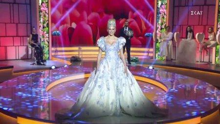 Νύφη βασίλισσα