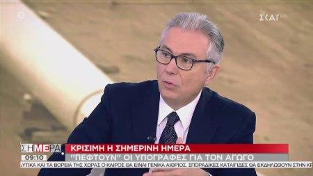 Ρουσόπουλος: Ο Eastmed θωρακίζει την Ευρώπη