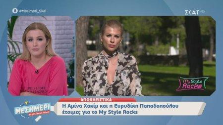 Αποκλειστικά: 2 νέες διαγωνιζόμενες του My Style Rocks