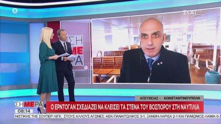 Ερντογάν: Κλείνουν τα Στενά του Βοσπόρου- «Ιστορία» η Συνθήκη του Μοντρέ