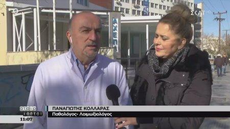 Θερίζει η εποχική γρίπη στα σχολεία της κεντρικής Μακεδονίας