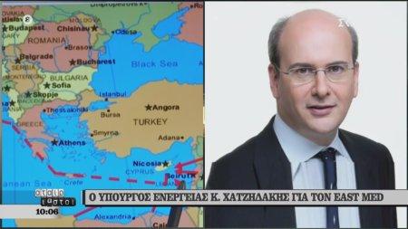 Ο υπουργός ενέργειας Κ. Χατζηδάκης για τον Eastmed
