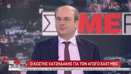 Χατζηδάκης: Προσπαθούμε να ενισχύσουμε τη διεθνή θέση της χώρας