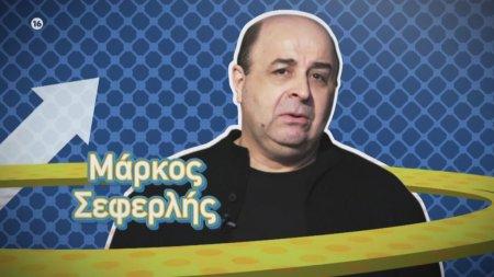 Trailer - Παρασκευή 21/02 με Μάρκο Σεφερλή & Σάββατο 22/02 με Κωνσταντίνο Χριστοφόρου και ONE