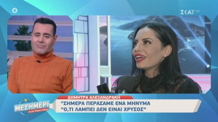 Δ. Αλεξανδράκη: Για ακόμα μια φορά έκανα την ανατροπή