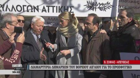 Διαμαρτυρία στο κέντρο της Αθήνας για τα νέα κλειστά κέντρα μεταναστών στα νησιά