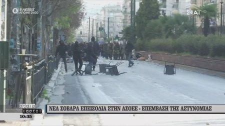 Νέα σοβαρά επεισόδια στην ΑΣΟΕΕ - Επέμβαση της αστυνομίας