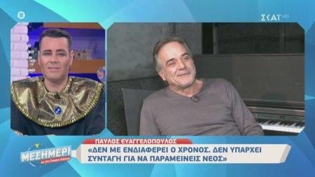 Παύλος Ευαγγελόπουλος: Δεν θα μάθουμε ποτέ τι θέλουν οι γυναίκες