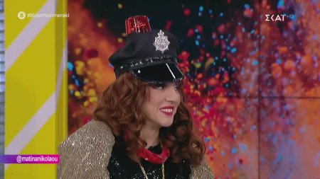 Η Βάνια αναλαμβάνει καθήκοντα fashion police