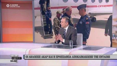 Ο Κ. Φίλης για τις ελληνοτουρκικές σχέσεις και το προσφυγικό