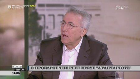 Πρόεδρος ΓΣΕΕ: Μόνο στην Ελλάδα έχουμε το δίκιο του ΚΚΕ