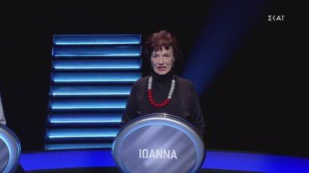 Ο Πιο Αδύναμος Κρίκος | Καλωσόρισμα στα γαλλικά | 08/02/2020