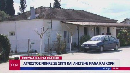 Μανωλάδα: Άγνωστος μπήκε σε σπίτι και λήστεψε μάνα και κόρη