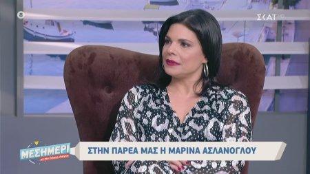 Στην παρέα μας η Μαρίνα Ασλάνογλου