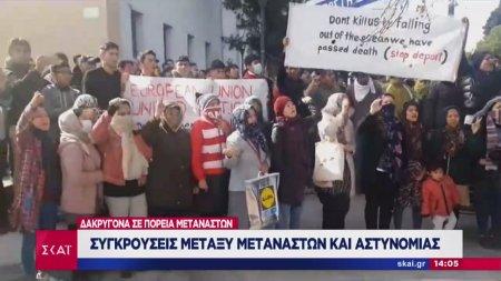 Μυτιλήνη: Νέα διαδήλωση μεταναστών