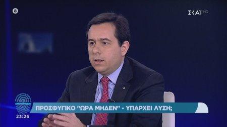 Μηταράκης: Υπήρχαν ΜΚΟ που συνέβαλαν στα επεισόδια στη Μόρια
