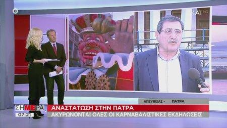 O δήμαρχος της Πάτρας για την ακύρωση του καρναβαλιού