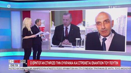 Ο Ερντογάν στηρίζει την Ουκρανία και στρέφεται εναντίον του Πούτιν
