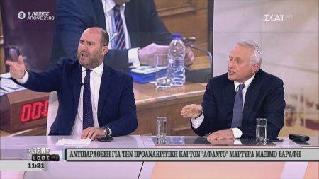 Debate Μαρκόπουλου - Ραγκούση για την προανακριτική