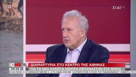 Σκανδαλίδης: Το μεταναστευτικό δε λύνεται με τη λογική για όλα φταίνε οι προηγούμενοι ή οι επόμενοι