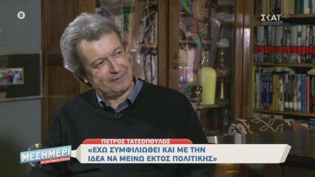 Στην παρέα μας ο Πέτρος Τατσόπουλος