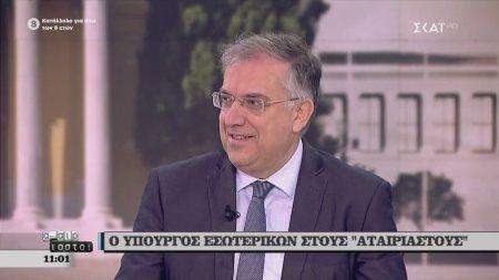 Θεοδωρικάκος: Ο ΣΥΡΙΖΑ είναι ένα βαθύτατα διχασμένο κόμμα