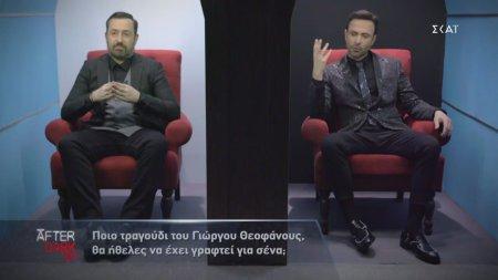 Κ. Χριστοφόρου: «Ποια τραγούδια του Γ. Θεοφάνους θα ήθελα να είχα τραγουδήσει»