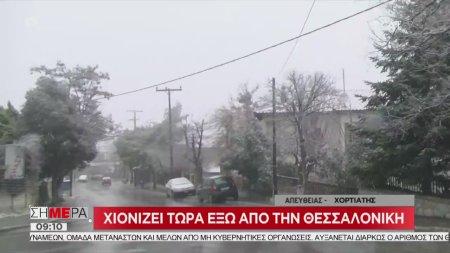 Στα λευκά η βόρεια Ελλάδα