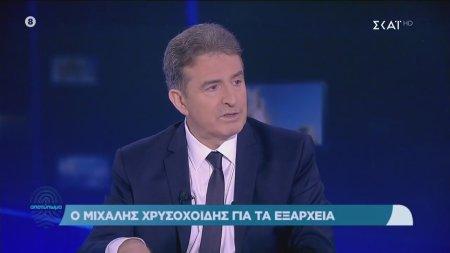 Χρυσοχοΐδης: Τα εξάρχεια θα αποδοθούν στους κατοίκους τους ως το τέλος Μαρτίου