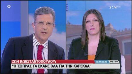 Τι απαντά η Ζ. Κωνσταντοπούλου - Φωτιά βάζει το στικάκι Βαρουφάκη