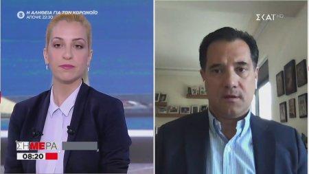 Γεωργιάδης: Όσο διαρκούν τα μέτρα δεν θα λειτουργούν οι εισπρακτικές
