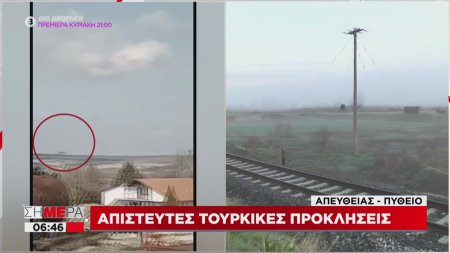 Προκλήσεις από τουρκικά αεροσκάφη στον Έβρο