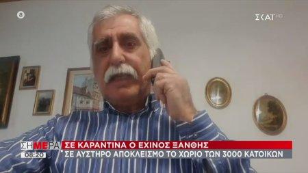 Ο ιατρός Δημήτρης Πετρίδης από το ιατρικό κέντρο Εχίνου-Ξάνθης για την καραντίνα