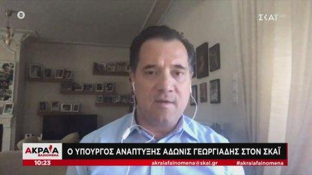 Γεωργιάδης: Δεν πρόκειται να υπάρξει Πασχαλινή έξοδος