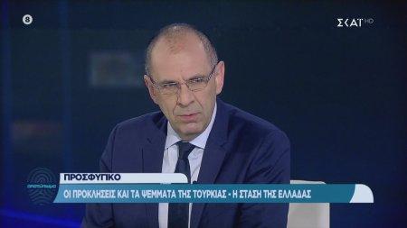 Γεραπετρίτης: Η Τουρκία προσπαθεί να αποσυντονίσει την Ελλάδα και την Ευρωπαϊκή Ένωση
