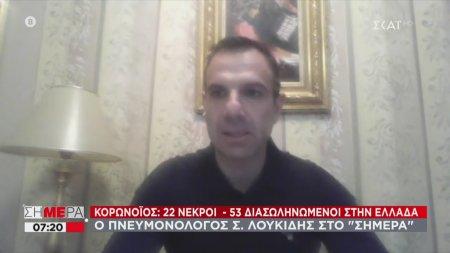 Ο δήμαρχος Καστοριάς ζητάει στελέχωση του νοσοκομείου