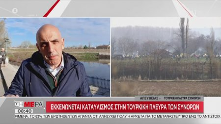Εκκενώνεται καταυλισμός στην τουρκική πλευρά των συνόρων