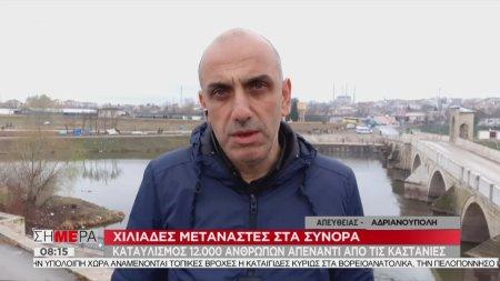Ο Μανώλης Κωστίδης από την Ανδριανούπολη σχολιάζει την τουρκική επικαιρότητα