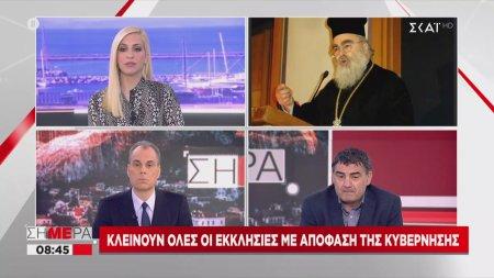 Ο Μητροπολίτης Χρυσόστομος για την απόφαση της Κυβέρνησης να κλείσει τις εκκλησίες
