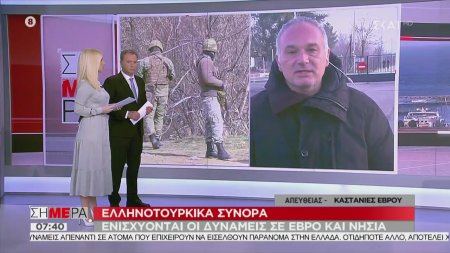 Έβρος: Φτάνουν νέες ομάδες του στρατού και της αστυνομίας